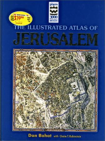 Bahat - The illustrated atlas of Jerusalem