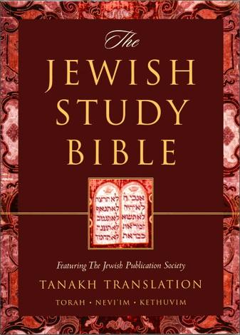 Adele Berlin and Marc Zvi Brettler – The Jewish Study Bible
