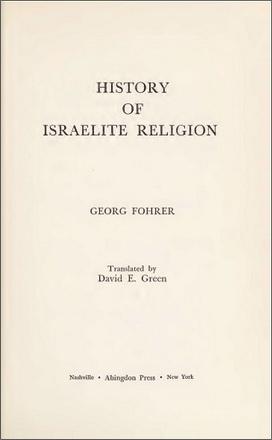 Georg Fohrer – History of Israelite Religion