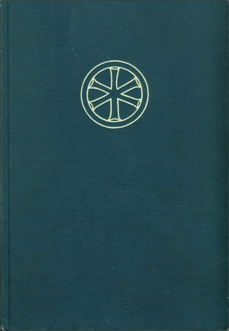 Лортц - История Церкви - Том 1 - 2