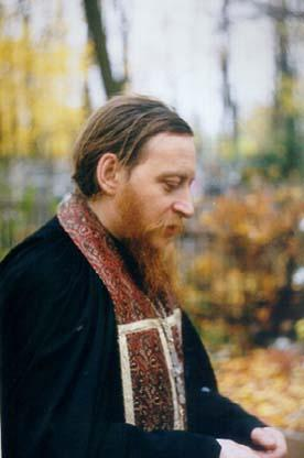 Епископ Григорий Лурье