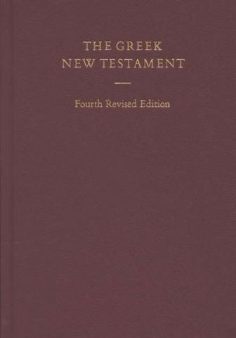 Новый Завет на греческом четвертое пересмотренное издание (UBS4)