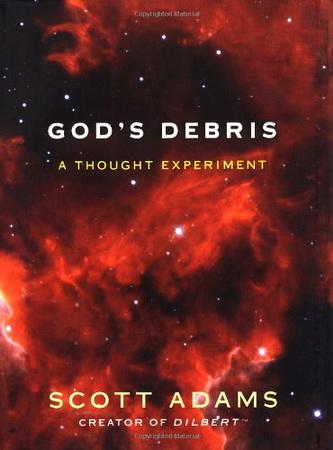 Скотт Адамс - Осколки Бога