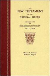 Библия - Новый Завет - греческий язык