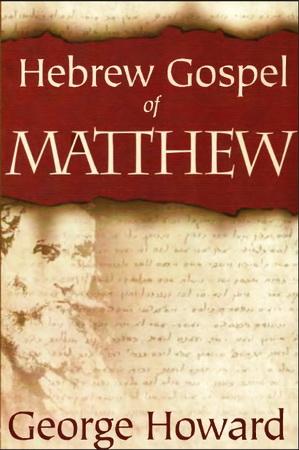 George Howard - Hebrew Gospel of Matthew