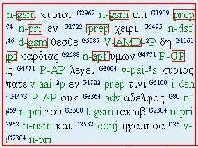 Морфология греческого языка, указатели