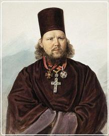 Герасим Павский