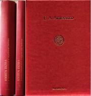 Евгений Андреевич Авдеенко - Книга Иова в греко-славянской и еврейской Библии