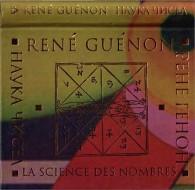 Рене Генон – Наука чисел