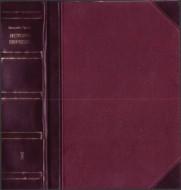 Генрих Гретц – История евреев – От древнейших времен до настоящего – Том 2