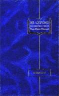 Рав Александр Арье Мандельбойм  - по урокам Гаона Рава Моше Шапиро - Из глубин о разделах Торы - Шмот