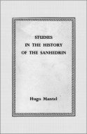 Hugo Mantel - Studies in the history of the Sanhedrin