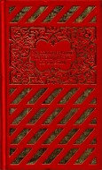 Миссионерский путеводитель по Библии