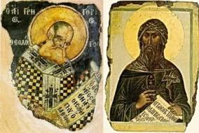 Богословие Отцов Церкви 60-750 годы