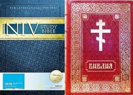 NIV - Синодальный перевод