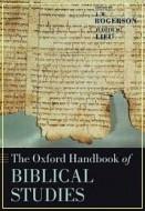 Оксфордский учебник по библеистике