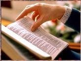 Библия - История - вопросы