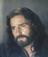 Иисус глазами Бога