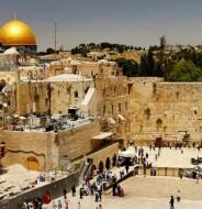 David Zeidan - Иерусалим в представлении еврейских фундаменталистов