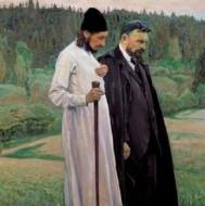 Флоренский и Булгаков