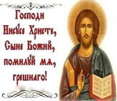 Берман Андрей Геннадьевич - Об иудейских корнях Иисусовой молитвы - к феноменологии Иисусовой молитвы