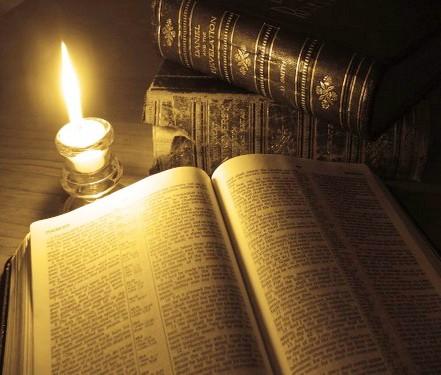 Андрей Паламарчук - Библия и Миф