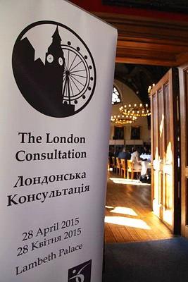 Резолюция Лондонской консультации по Украине