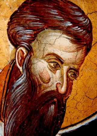 Странный Отец - Григорий Нисский