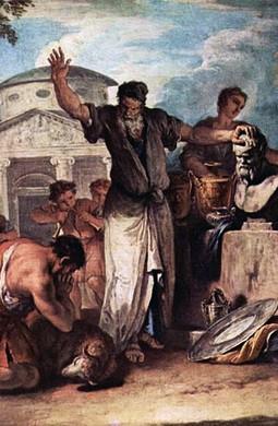 Бачинин - Сакральная жертва