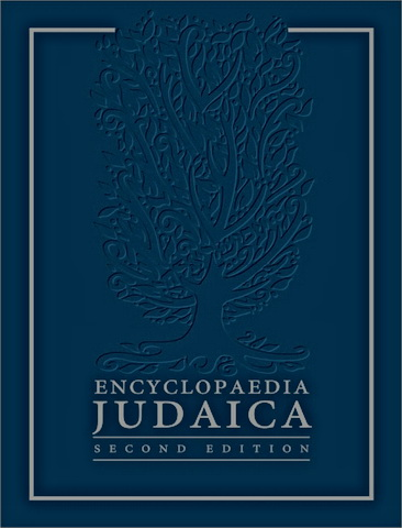 Encyclopaedia Judaica