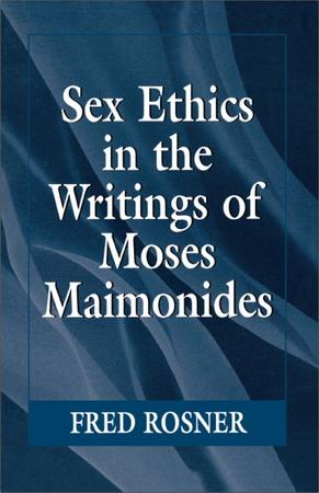 Этика пола в трудах Маймонида - Рознер