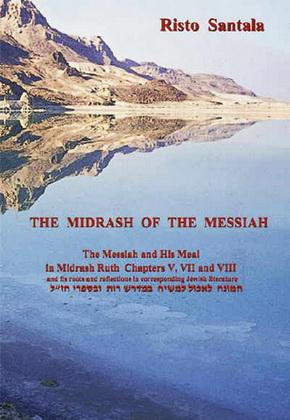 Сантала - Мидраш о Мессии
