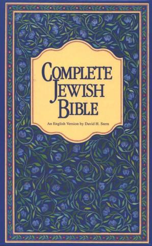 Полная Еврейская Библия