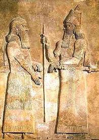 Энциклопедия культуры и религии Древней Месопотамии