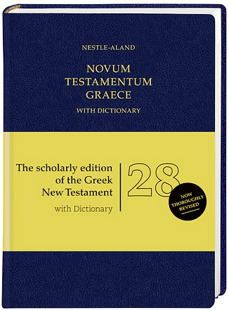 Nestle Aland Novum Testamentum Graece - 28th Revised Edition