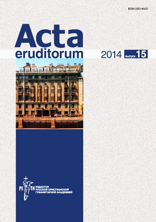 Acta eruditorum - Выпуски 6-18
