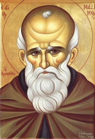 Бальтазар - Вселенская литургия - Максим Исповедник