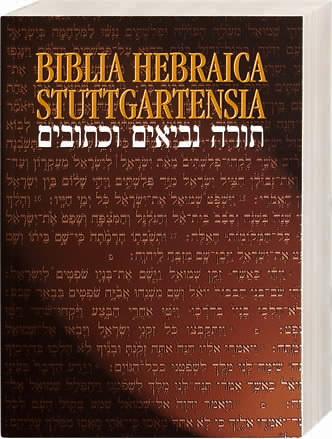 Biblia Hebraica Stuttgartensia - Study Edition