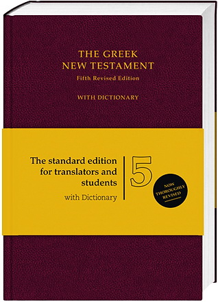 The Greek New Testament - UBS 5 with Greek-English Dictionary