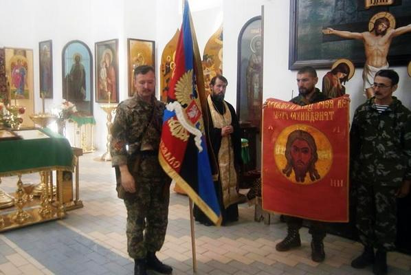 Гиркин с боевиками вместе с церковниками