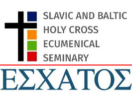 Slavic and Baltic Holy Cross Ecumenical Seminаry