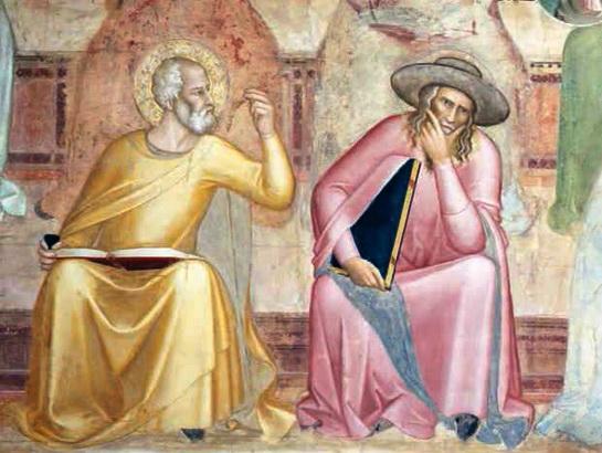 Вера и философия
