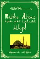 Абдерахим аль-Руми - Только Аллах может дать истинный мир