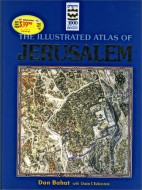 Bahat - The illustrated atlas of Jerusalem
