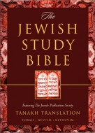 Adele Berlin and Marc Zvi Brettler – The Jewish Study Bible