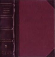Гретц – История евреев - Том 3 и 4