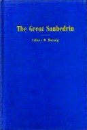 Sidney B. Hoenig - The Great Sanhedrin