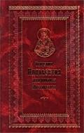 Иннокентий, митрополит Московский - Творения