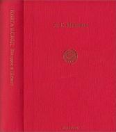 Андрей Евгеньевич Иванов - Книга Исход: Эксодос и Шемот