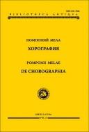 Помпоний Мела - Хорография